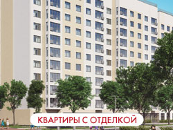 ЖК «Орехово-Борисово» рядом с м. Домодедовская Новый проект! Успей купить на старте